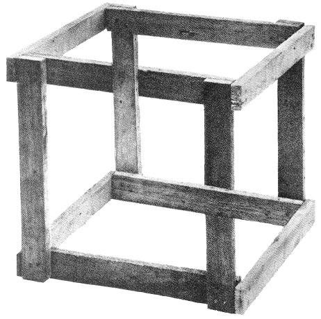 cubo ilusorio